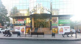 Аренда торгового помещения, Ставрополь, Ул. Пушкина - Фото 1