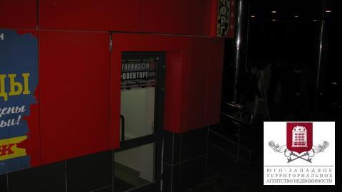 """Продается помещение свободного назначения 206 кв.м. в БЦ""""Капитал"""". - Фото 2"""