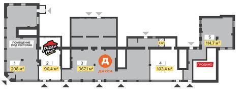 Аренда офиса 114.7 кв.м. Метро Авиамоторная