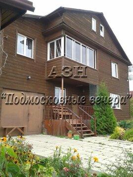 Ленинградское ш. 53 км от МКАД, 2-я Смирновка, Дача 216 кв. м - Фото 1