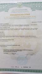 Продажа квартиры, Орша, Калининский район, Ул. Ленина - Фото 1