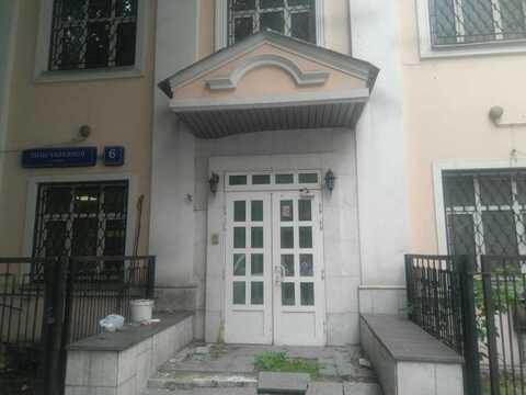 Продается здание 528.8 м2 - Фото 1