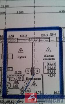 Продажа квартиры, Иваново, Ул. Менделеева - Фото 1