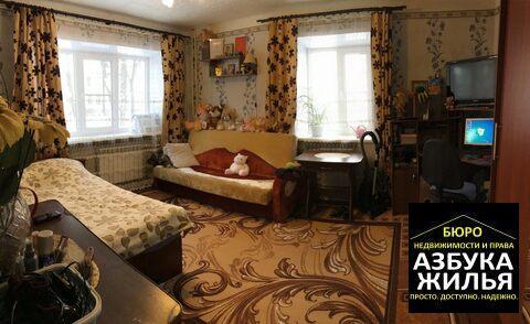 Продажа 1-к квартиры на Щорса 8 за 650 000 руб - Фото 3