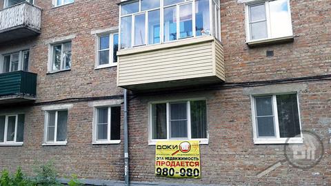 Продается 3-комнатная квартира, ул. Дзержинского - Фото 1