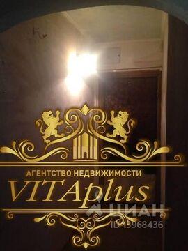 Продажа квартиры, Артем, Ул. Ватутина - Фото 2