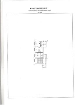 Квартира в самом центре Иркутска, ул.Ленина 25 - Фото 4