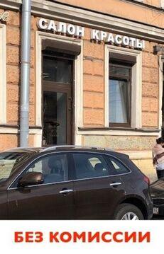 Объявление №52363751: Помещение в аренду. Санкт-Петербург, наб канала Грибоедова,