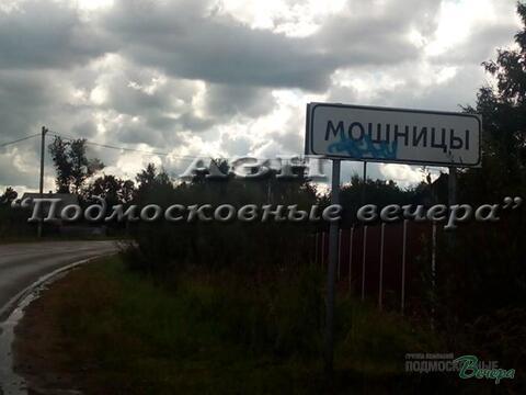 Ленинградское ш. 50 км от МКАД, Мошницы, Участок 10 сот. - Фото 5