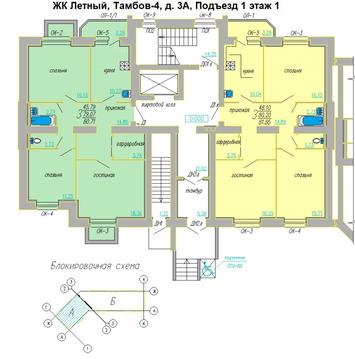 Объявление №59644679: Квартира 3 комн. Тамбов, тер. Тамбов-4, стр. 3А,