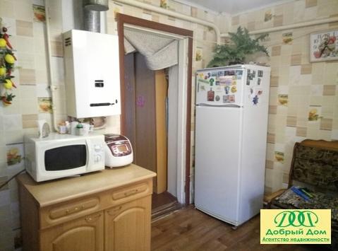 Продается 3х комнатный домик в центре Краснодара - Фото 1