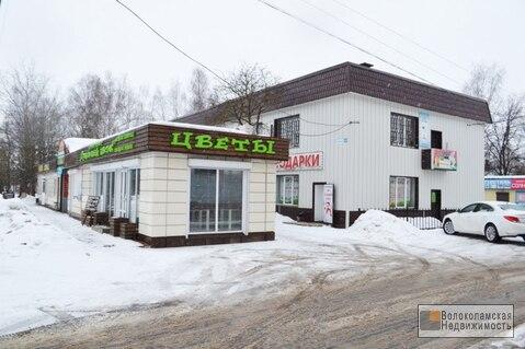 Аренда офиса 20м в центре Волоколамска - Фото 1