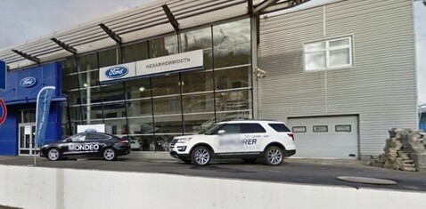 Продажа авто-сервисного центра 6100 м2 на шоссе Энтузиастов 27а - Фото 1