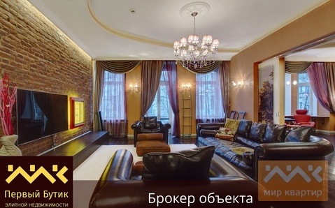 Продается 4к.кв, Реки Карповки - Фото 1