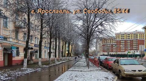 91,7 кв.м светлого будущего: г.Ярославль, ул. Свободы 85/44 - Фото 1