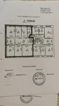 Офис, отель, хостел в офисном особняке 190 кв.м, Земляной Вал, д.54с1 - Фото 3