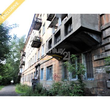 Пермь, Гальперина, 3 - Фото 1