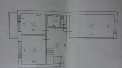 Продажа квартиры, Магадан, Ул. Зайцева - Фото 2