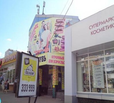 Продажа торгового помещения, Смоленск, Смоленск - Фото 1