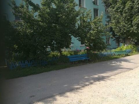 3 ком.квартира по ул.Пушкина д.70 - Фото 3