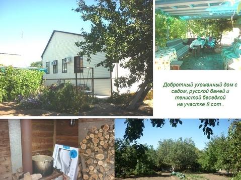 Дома, дачи, коттеджи, ул. Дзержинского, д.14 - Фото 1
