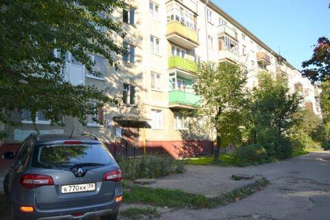Продажа двухкомнатной квартиры в Ленинградском районе - Фото 1