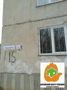 4 комнаты Кащеевой, 15 - Фото 1