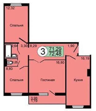 Сдам в аренду 3-х комнатную квартиру ул.Весенняя д.8, площадью 72 кв.м