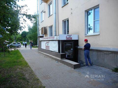 Продажа псн, Великий Новгород, Ул. Великая - Фото 1