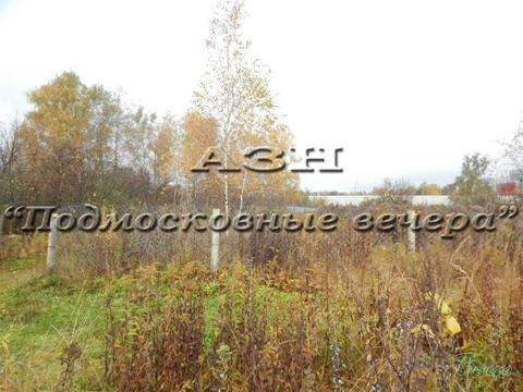Новорижское ш. 10 км от МКАД, Воронки, Участок 8 сот. - Фото 3