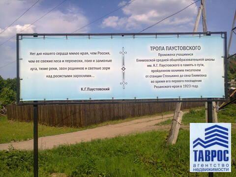 Продам земельный участок в д.Ровное - Фото 2