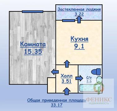Объявление №58793472: Квартира 1 комн. Кудрово, ул. Центральная,
