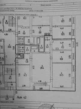 Коммерческая недвижимость, ул. Маршала Рыбалко, д.21