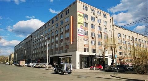 Аренда офиса 51,6 кв.м, ул. Первомайская - Фото 3