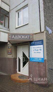 Продажа офиса, Красноярск, Металлургов пр-кт. - Фото 1