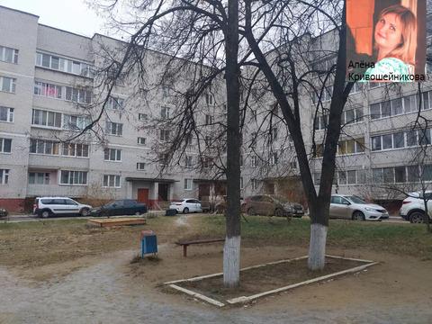 Объявление №51953154: Продаю 4 комн. квартиру. Жуков, ул. Первомайская, 7,