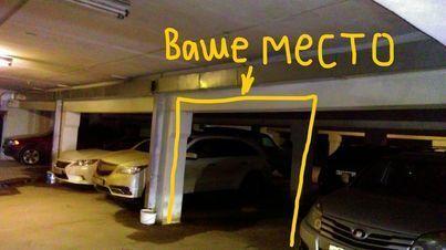 Продажа гаража, Смоленск, Ул. Тенишевой - Фото 1