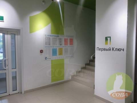 Продажа квартиры, Тюмень, Голышева - Фото 4