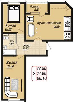Купить двухкомнатную квартиру в Кисловодске - Фото 3