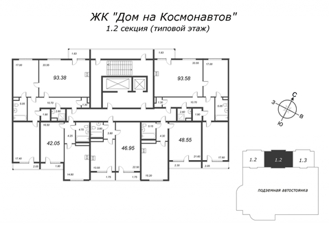 Продам 1к. квартиру. Космонавтов пр-кт к.1 Уч. 1 - Фото 2