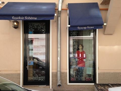 Продажа офиса, м. Пушкинская, Малый Козихинский переулок - Фото 4