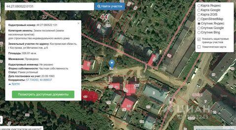 Продажа участка, Кострома, Костромской район, Ул. Металлистов - Фото 1