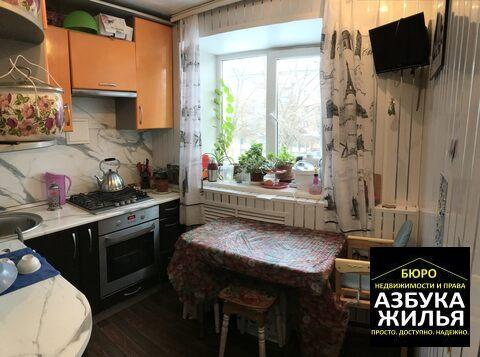2-к квартира на 3 Интернационала 62 за 1.25 млн руб - Фото 1