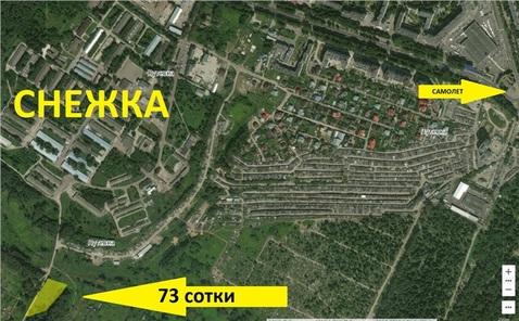 Продажа земельного участка, Путевка, Брянский район, Ул. Рославльская - Фото 1