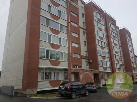 Продажа квартиры, Тюмень, Ул. Рационализаторов - Фото 1
