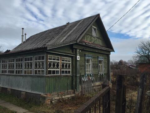 продажа недвижимости в осташево волоколамского района Федеральным