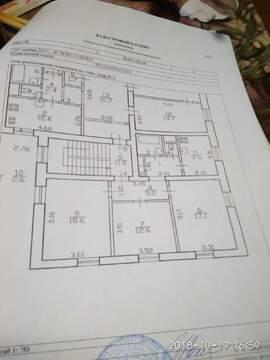 Продам 3-х комнатную квартиру во Фрунзенском районе - Фото 1