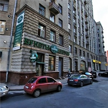Продажа квартиры, м. Красные Ворота, Орликов пер. - Фото 1