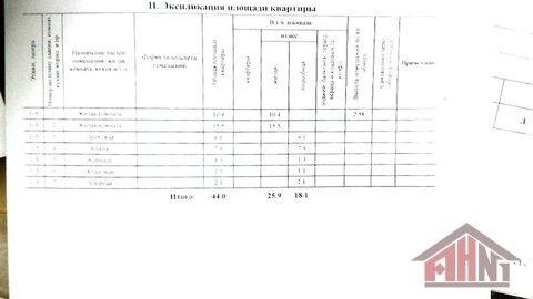 Продажа квартиры, Псков, Шоссейный пер. - Фото 5