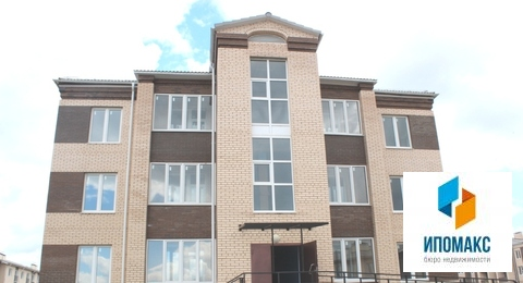 Продается 1-ая квартира в ЖК Борисоглебское - Фото 1